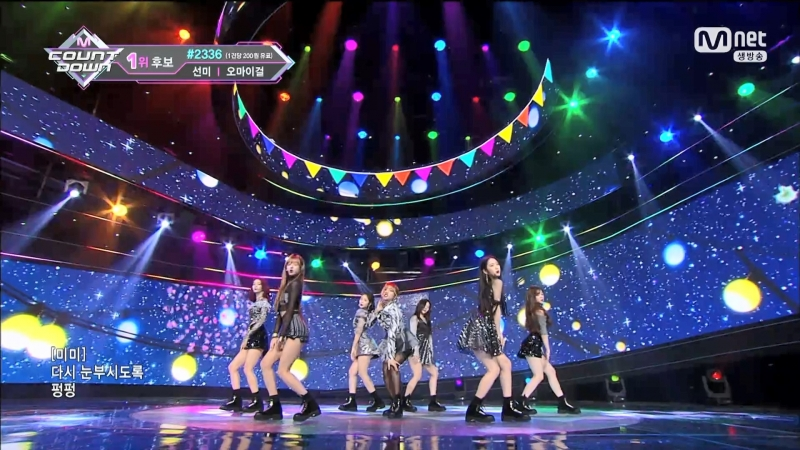 · Perfomance · 180920 · OH MY GIRL Remember Me · Mnet M Countdown ·