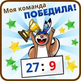 Разиля Гималетдинова, Казань - фото №4