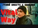 Видео прогулка по центральному проспекту Д Яворницкого К Маркса