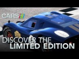 Project CARS - PS4/XB1/PC/Wii U - Discover The Limited Edition (Trailer)