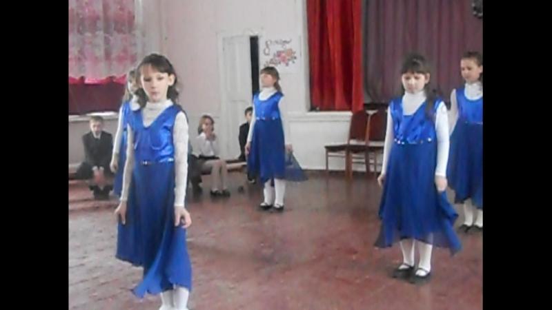 Танец девочек 8 марта 4 класс