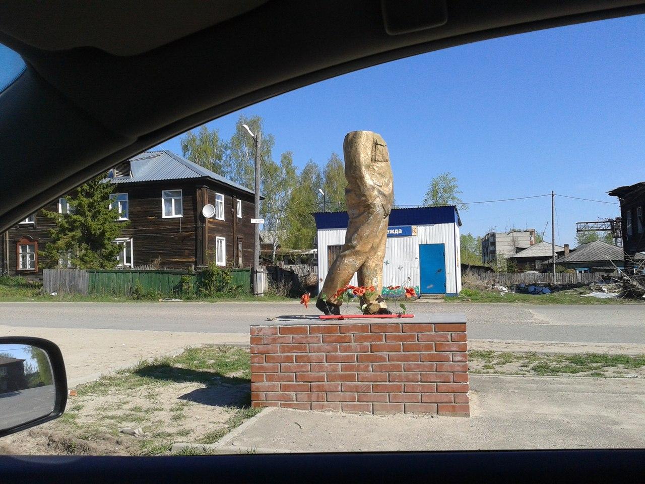 Полиция возбудила дело за повреждение памятника Ленину в томском селе