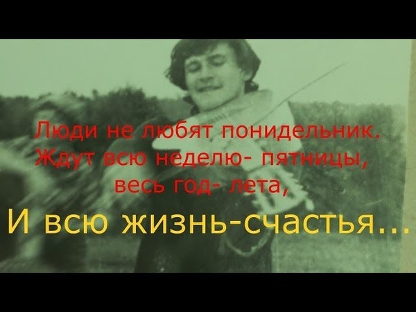 ЛЕНИНГРАД ПОНЕДЕЛЬНИЧЕК ИГОРЬ МЕЧЕНЫЙ LIVE Авторадио
