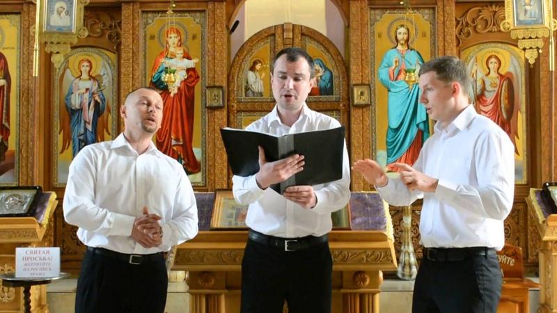 Free Voice - Молитву пролию ко Господу (рук. М.Литвиненко)