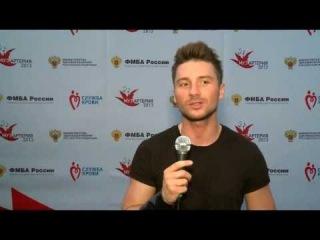 МУЗАРТЕРИЯ-2013 - интервью певцом Сергеем Лазаревым