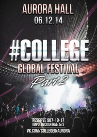 #COLLEGE GLOBAL FESTIVAL II * YANIX * AURORA