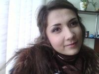 Олена Кілюшик, 14 ноября 1990, Челябинск, id172446784