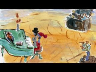 Сказки старого пианино. Клод Дебюсси. Шу-Шу (2014)