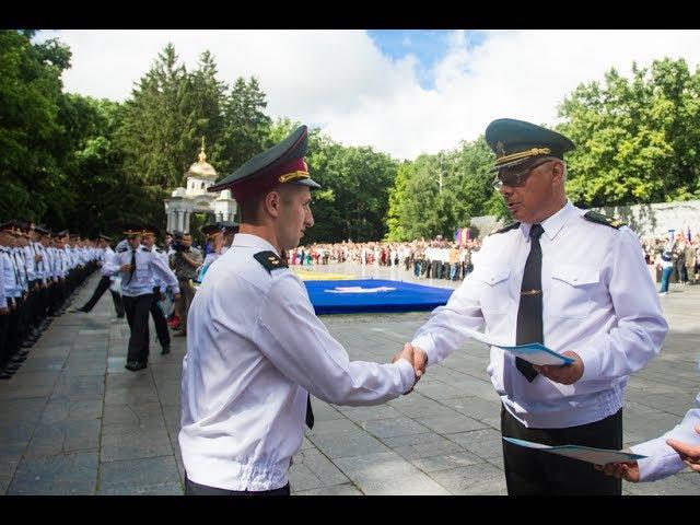 Випуск лейтенантів Національної гвардії України