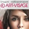Официальный интернет-магазин ART-VISAGE