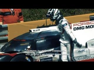 Porsche Le Mans 2017 (с моей озвучкой)