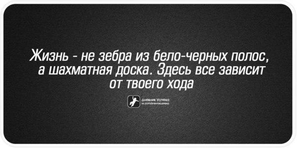 Притчи - Страница 8 6xIvmKyegz0