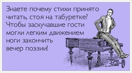 https://pp.vk.me/c543104/v543104842/94a8/GziscaapQ1A.jpg