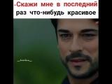 _kino.love+instakeep_97fc1.mp4