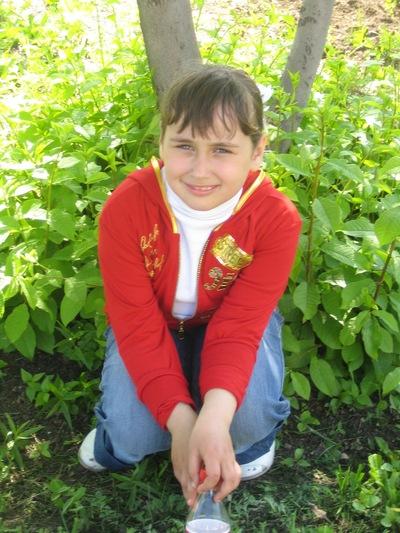 Ольга Федорченко, 5 июня 1994, Чебоксары, id204099359