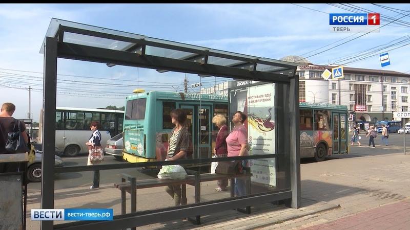 Жители Твери обеспокоены состоянием новых остановок