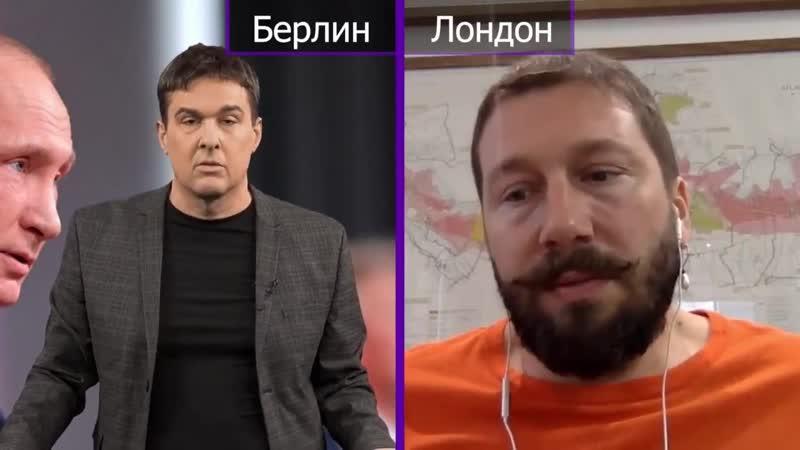 Чичваркин о Путине.