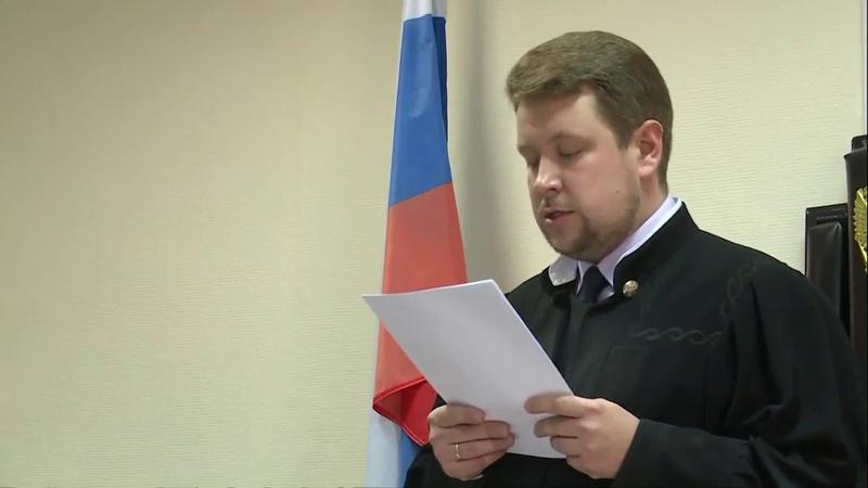 Давидыча приговорили к 4 годам 8 месяцам, через 9 месяцев он выйдет на свободу