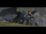 Как приручить дракона 2 смотреть онлайн в хорошем качестве hd
