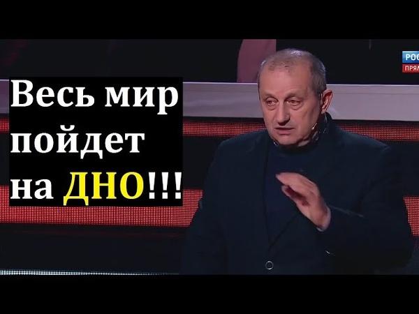 Путин СОТРЕТ США с лица Земли! Жесткое заявление Кедми про обострение России и США в Сирии