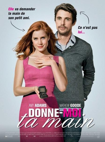 Как выйти замуж за 3 дня (2010)