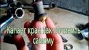 Капает кран как починить самому замена кранбуксы на смесителе