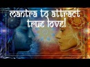 💖 LOVE MANTRA 💖 ATTRACT LOVE Extremely Powerful Mantra ॐ Love meditation Love music ॐ 2018 PM