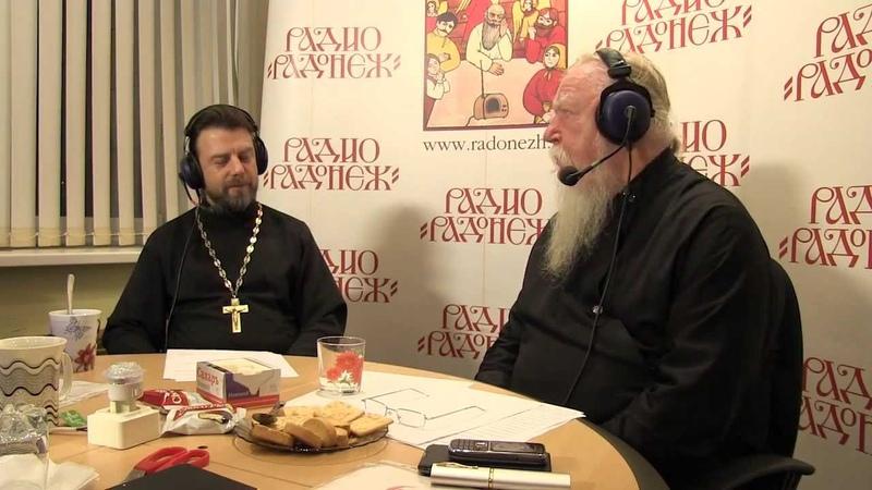 Радио «Радонеж». Протоиерей Димитрий Смирнов. Видеозапись прямого эфира от 2013.09.07