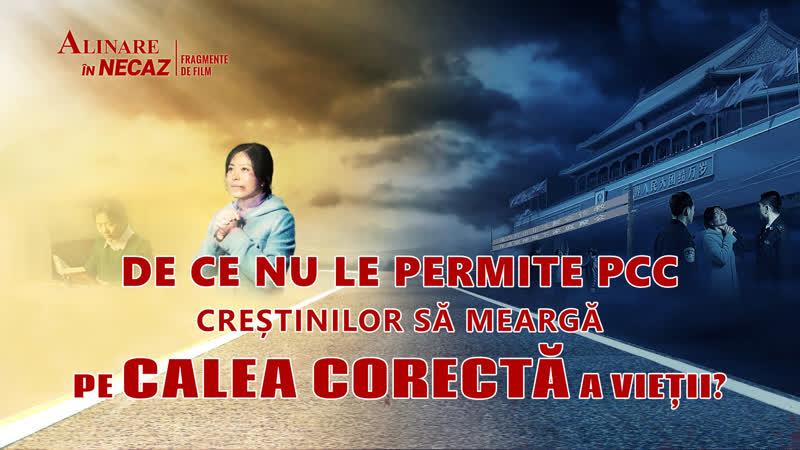 Segment de film creștin _ De ce nu le permite PCC creștinilor să meargă pe calea corectă a vieții_