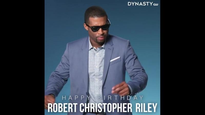 С днём рождения, Роберт Кристофер Райли!
