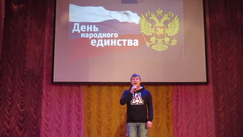 Концерт в г.Сольвычегодск в День Народного Единства