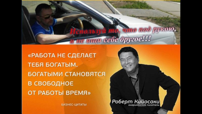 ПАССИВНЫЙ ЗАРАБОТОК В ПРОЕКТЕ БУДУЩЕГО - TERMINAL SKYNET _ EASY MONEY _ ЛЕГКИЕ Д