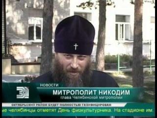 Как видят своё будущее на Южном Урале беженцы из Украины (сюжет 31 канала)