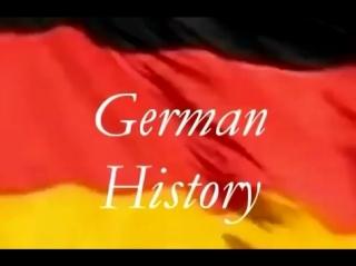 German History DJ Happy Vibes - музыкальная история Германии