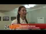 В Альметьевске стартовал новый сезон проекта Арт-гостиная