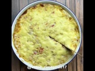 Ленивая Лазанья (ингредиенты указаны в описании видео)