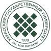 ХГУ - Хакасский государственный университет