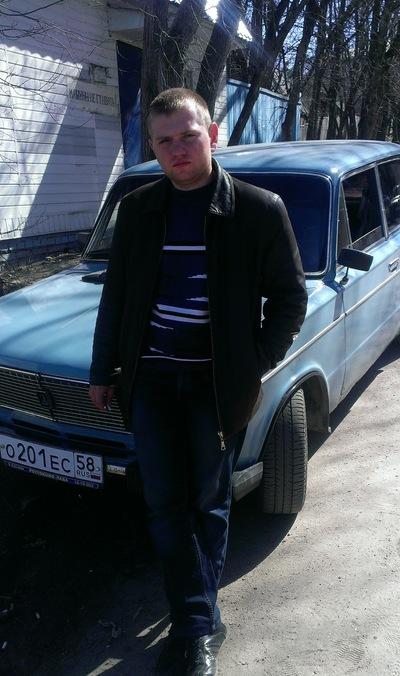 Владимир Бугриенко, 15 октября 1994, Жуковка, id157552097