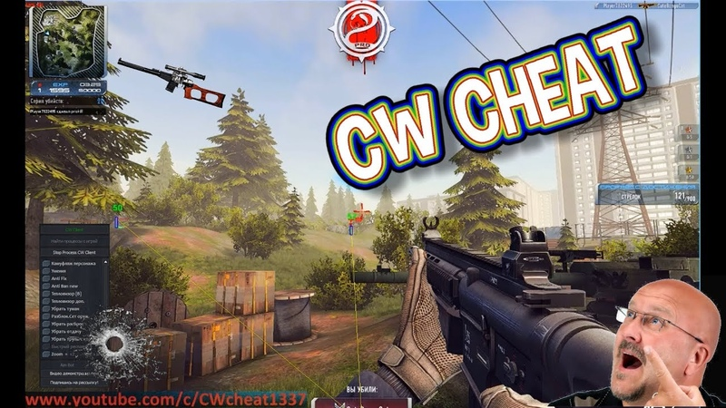 Cheat CW Чит для игры Contract Wars HACK 2019 Обнова