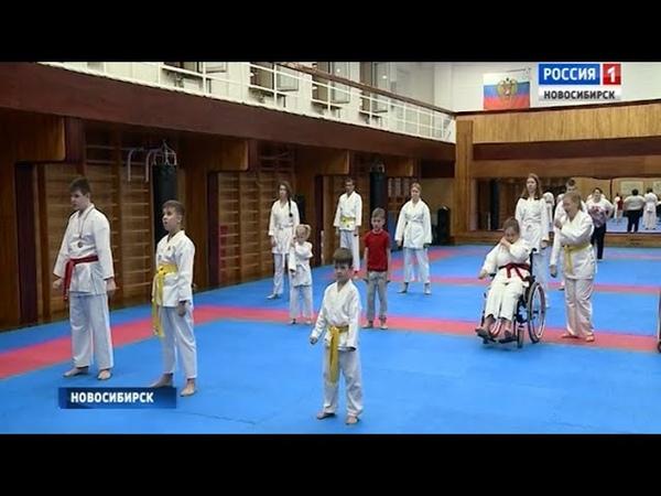 Два юных новосибирских спортсмена завоевали награды по паракарате