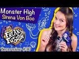 Sirena Von Boo Freaky Fusion (Сирена Вон Бу Монстрические Мутации) Monster High Обзор BJR42