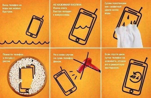 Что делать если на телефоне плохо работает wifi