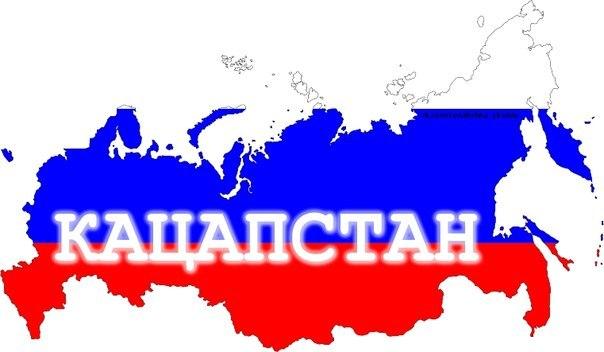 В России уволили основателя ВКонтакте за отказ сотрудничать с ФСБ - Цензор.НЕТ 5838