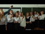 С Днем учителя - гимназия