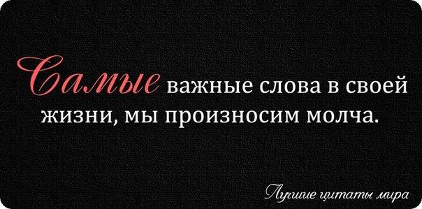 http://cs543107.vk.me/v543107907/8248/mM1w33z7svs.jpg