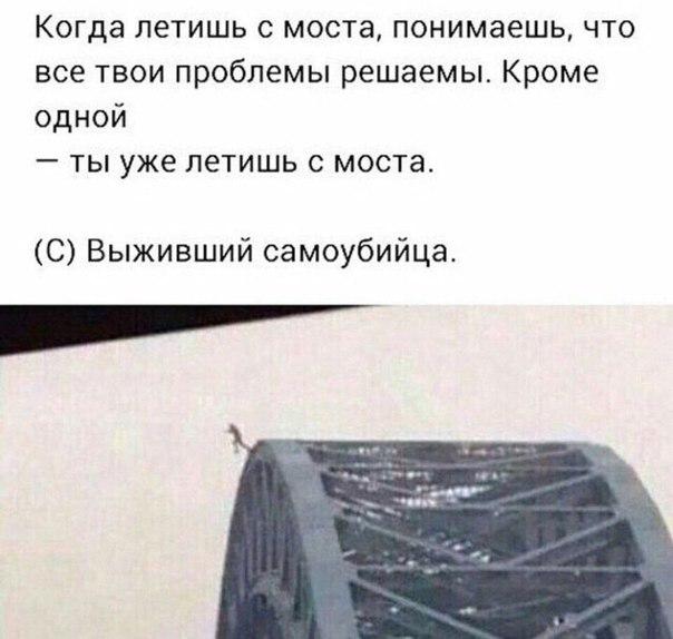 Фото №456265343 со страницы Никиты Дьяченко