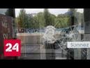Желтые жилеты продолжают протестовать против бедности, коррупции и беззакония во Франции протестам исполняется полгода - Россия 24