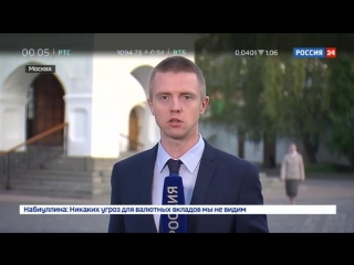 Грядет раскол؟ РПЦ разрывает отношения с Константинополем - Россия 24