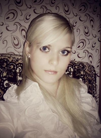 Светлана Мерзликина, 23 апреля , Оренбург, id145065604