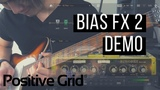 BIAS FX 2 Demo Download my tone for free!